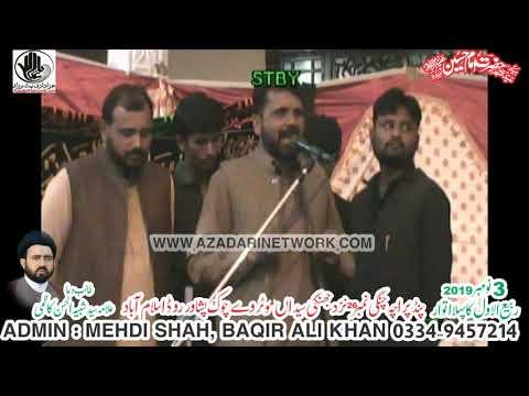 Zakir Sajid Chakwal || Majlis 3 Nov 2019 (Rabi Awal ka Pehla Itwar) Pind Paracha RWP ||