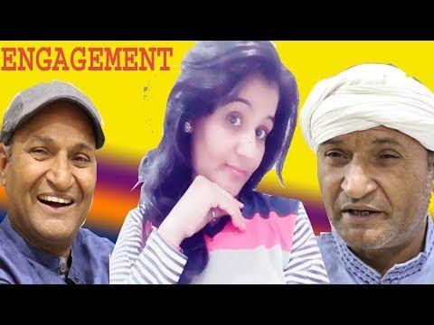 engagement मुरारी की सगाई भाग 3 thumbnail