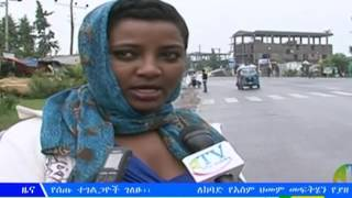 EBC News - Amhara National Regional Administration blames Blue Party for the violence at Bahir Dar