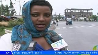 EBC News - Amhara National Regional Administration blames Blue Party for the violence at Bahir Dar