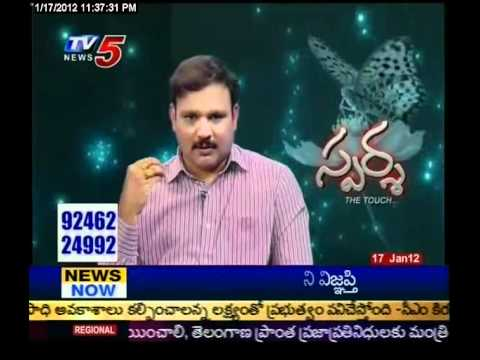 Tv5 - Sparsha Vatsayana Mantra Answers To Sex Problems 17-01-2012 Part 1 video