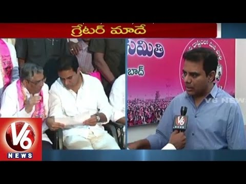 T IT Minister KTR Face To Face over Triumph of Hyderabad Mayor Post | V6 News