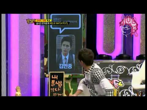 [eng]121106 Strong Heart Ep 153 leeteuk Sent Text Messages To His Celebrity Friends video