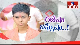 Special Songs On Ganesh | Young Singer Pradyumna Interview | hmtv