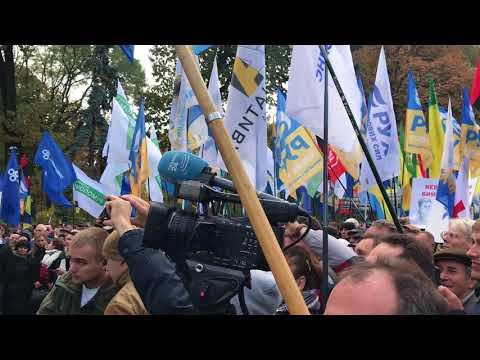 Залпы пушки под Верховной Радой испугали митингующих | Страна.ua