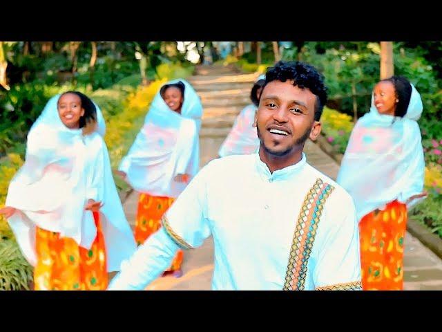Cha Cha Sami - Kijiw | ቅጅው - New Ethiopian Music 2019 thumbnail