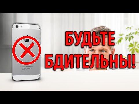 10 Новых Телефонных Мошенничеств, о Которых Нужно Знать