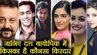 Sanju Biopic: Full cast detail, who plays who; Know here | FilmiBeat
