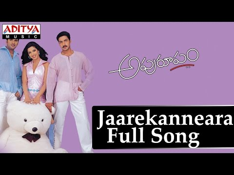 Jaarekanneara Full Song ll Apuroopam Movie ll Madhukar, Prasanna, Priyanka Chopra Photo Image Pic