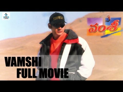 Vamsi Full Movie - Mahesh Babu - Latest Telugu Movie