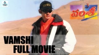 Wanted - Vamsi Full Movie - Mahesh Babu, Namrata Shirodkar & Krishna