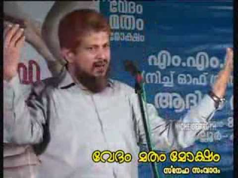 Vedam Matham Moksham :part-03 Goodallur Prgrm , Mm Akbar, Adil Atheef niche Of Truth video
