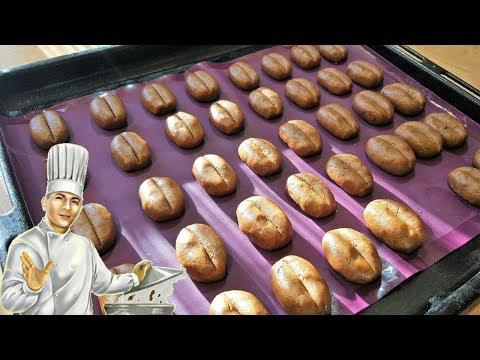 """Печенье """"Кофейные зерна"""" - быстро и вкусно"""