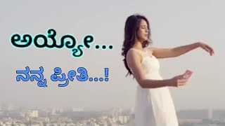 Kannada Sad Feeling Song  new kannada whatsapp sta