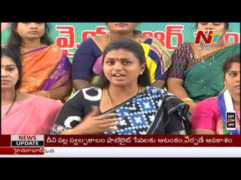 YSRCP and TDP Comments Over Dachepalli Minor Girl Incident | టీడీపీ వైసీపీ నీతిమాలిన రాజకీయాలు | NTV