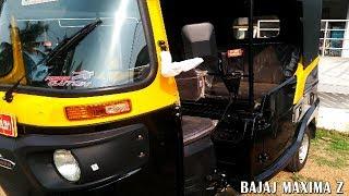 2018 Bajaj Maxima Z with Power Clutch Auto Rickshaw Review including engine, mileage, price, specs