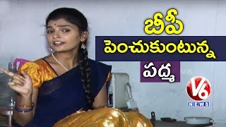 Padma Angry On Savitri Over BP | Padma Conversation With Savitri | Teenmaar News