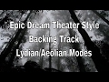 Epic Dream Theater Backing Track Db Lydian A Minor E Minor mp3