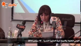 يقين   عزة العشماوي تم : رصد 209 واقعة عنف ضد الاطفال خلال شهر اغسطس