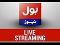 Bol News Pakistan's Number 1 News Channel Live Streaming 16 Feburary 2017