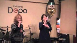 Channa&石原めぐみ「love is your colour(カヴァー)」2010−04−03@LiveBarDepo