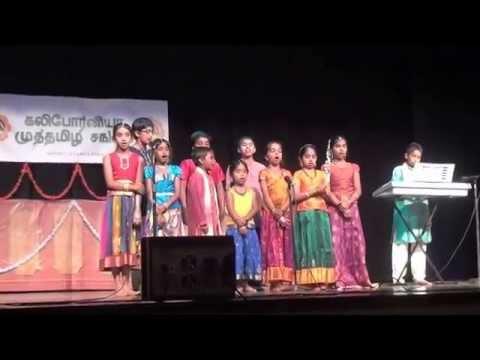 Odi Vilaiyadu Pappa - Ara Neri School Pasadena video
