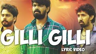 Moondru Rasigargal - Ilayathalapathy Song | C R Saleem | Ronnie Raphael | Shebi