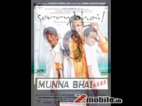 Bhai Bhai Gujarati Song video