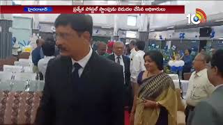 State Bank of India(SBI) 150th Anniversary Celebrations | Hyderabad SBI Head Office