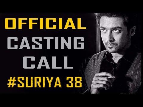 SURIYA 38 OFFICIAL CASTING CALL | SURIYA | SUDHA KONGARA| GV PRAKASH | NGK TEASER | SURIYA 37