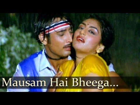 Mera Muqaddar - Mausam Hai Bheega Hai - Shabbir Kumar - Alka...