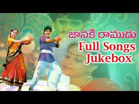 Janaki Ramudu (జానకి రాముడు ) Full Songs || Jukebox || Nagarjuna,Vijayashanthi
