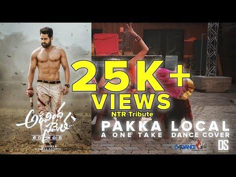 Pakka Local |GERMANY| Janatha Garage|Jr.NTR, Kajal | One Take Dance Video | D4Dance | DSPhotography