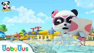 Water Pipe's Broken, Water Gushing out | Super Panda Rescue Team 3 | BabyBus Cartoon for Kids