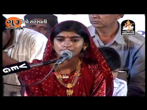 Gujarati Dayro Kiran Gadhvi Hd video