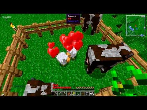 Индустриальный Minecraft с Кубой по-русски №2