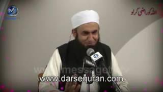 Maulana Tariq Jameel Bayan 2017 - Learn Islam Online