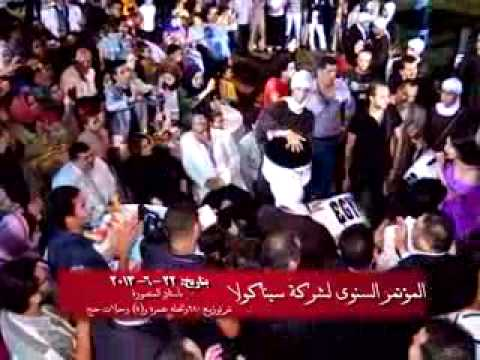 برنامج هعمر بلدى - حفل سيناكولا السنوى بإستاد المنصورة الرياضى  2013 -6/9/2013