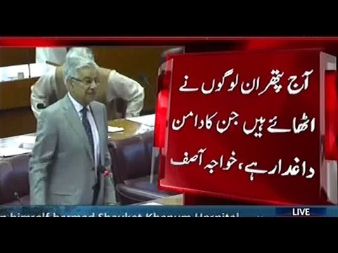 Khawaja Asif Speech in National Assembly | Reply to Imran Khan Speech | 18 May 2016