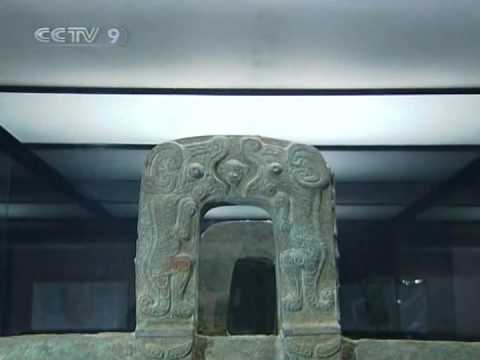 【Travelogue HQ】 History Special / Shang Capital Anyang 1/2
