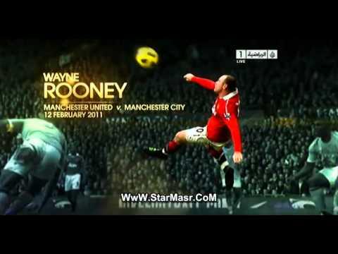 افضل 3 اهداف فى العالم لعام 2011 من FIFA Music Videos