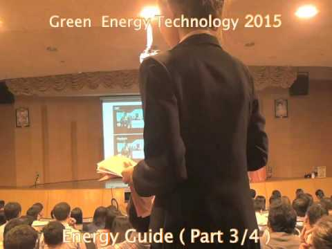 Energy Guide (Part 3/4)