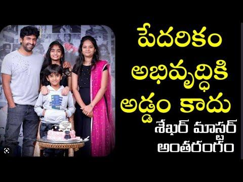 Khaidi no 150  Sekhar Master || Interview with i7 tv telugu || thumbnail