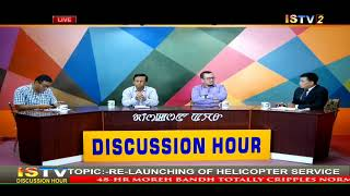 "22ND AUGUST  2019 DISCUSSION HOUR TOPIC: ""RE –LAUNCHING OF HELICOPTER SERVICE"""