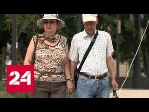 Главное в пенсионных изменениях - Россия 24