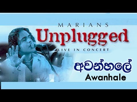 Awanhale - Marians Unplugged (dvd Video) video