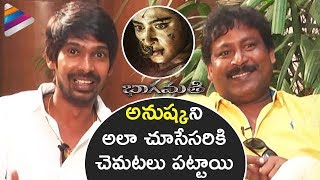 Prabhas Sreenu and Dhanraj Reveal UNKNOWN FACTS about Anushka | Bhaagamathie Movie Interview | Thaman