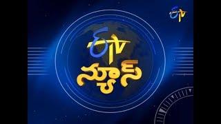 7 AM ETV Telugu News | 7th December 2017