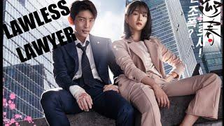 Meri Mummy Nu Pasand Nahi Tu || Lawless Lawyer || Korean Mix