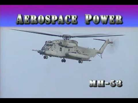 Sikorsky MH-53 Pave Low - The heavy lift helicopter